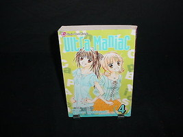 Ultra Maniac Manga English Volume 4 Shojo Beat Japan Wataru Yoshizumi - $2.92