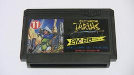Mirai Shinwa Jarvas (Nintendo Famicom NES FC, 1987) Japan Import, Japanese - $4.24