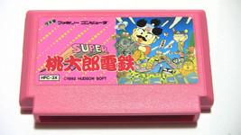 Super Momotarou Dentetsu (Nintendo Famicom FC NES, 1992) Japanese import... - $4.00