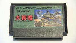 Daisenryaku (Strategic Confrontation) (Nintendo Famicom NES, 1988) Japan... - $2.66