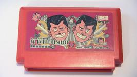 Be-Bop High School: Koukousei Gokuraku Densetsu (Nintendo Famicom, 1988)... - $2.66