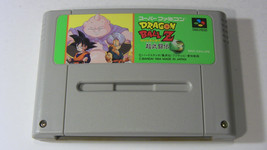 Dragon Ball Z: Super Butouden 3 (Nintendo Super Famicom, 1994)  Japan Im... - $10.23