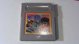 Sakigake!: Otokojuku Meikoushima Kessen (Nintendo Game Boy GB, 1990 Japa... - $6.52