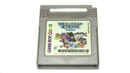 Dragon Quest Monsters: Terry no Wonderland (Nintendo Game Boy GB, 1998) ... - $5.23