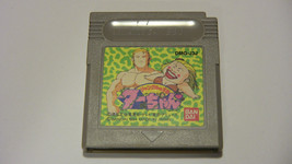 Jungle no Ouja Tar-chan Taa-chan (Nintendo Game Boy GB, 1994) Japan Import - $6.66
