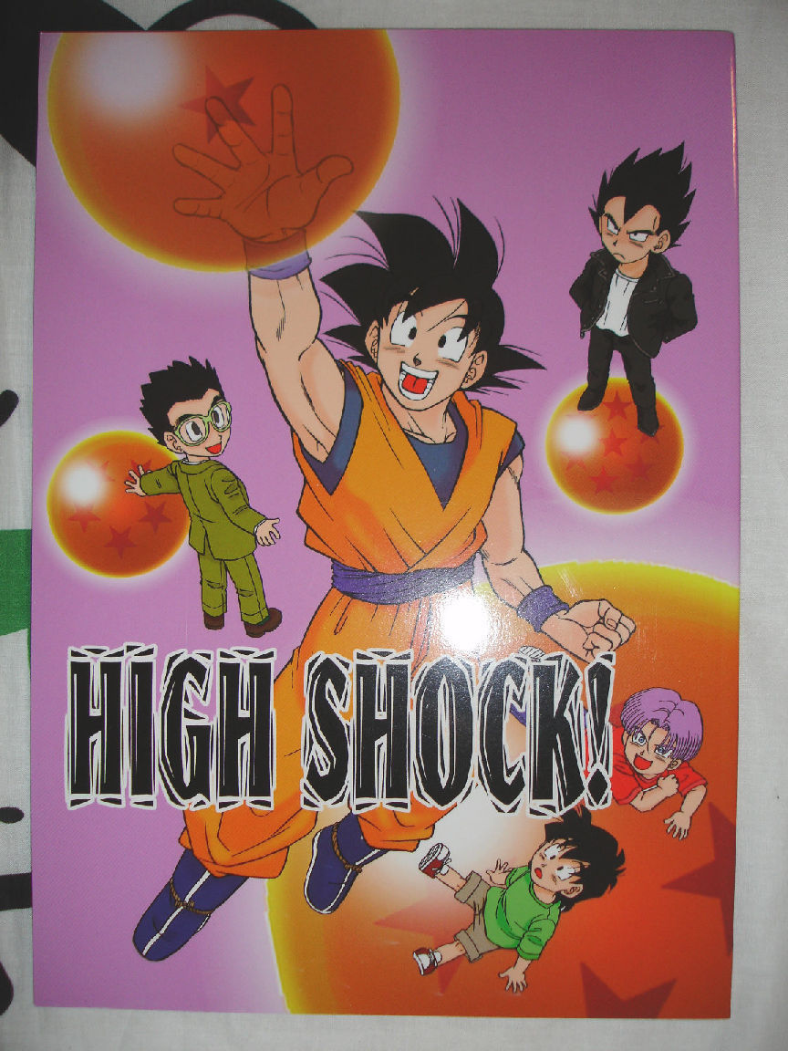 Dragon Ball Doujinshi High Shock All Chara And 50 Similar Items