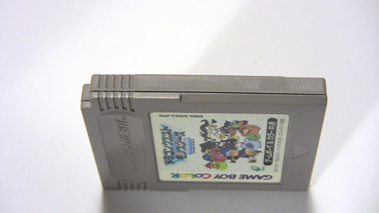 Dragon Quest Monsters: Terry no Wonderland (Nintendo Game Boy GB, 1998) Japan