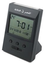 Alfajr CS03 Islamic AZAN Alarm Table Clock Muslim Athan Adhan Qibla Pray... - $29.69