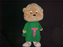 """18"""" Talking Theodore Chipmunk Stuffed Plush Toy From 1983 By Ideal  - $93.49"""