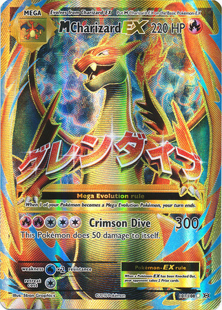 M Charizard EX 101/108 Full Art Ultra Rare XY Evolutions Pokemon Card