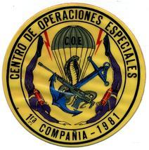 Bolivian Army 1981 Centro de Operaciones Especiales Special Forces Plastic Patch - $6.00