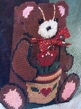 Country Bear Doorstop Plastic Canvas Unopened KIT 10 Inch Tall - $12.86