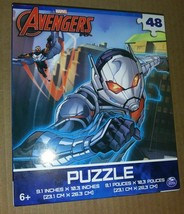 Brand New Jigsaw Marvel Avengers Assembly shaped puzzle 9.1 X 10.3 inch ... - $11.76