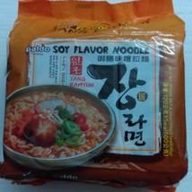 Paldo Soy Flavor Noodle Jang Ramyun - $13.85