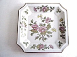 Andrea By Sadek Square Plate Dish Pink Floral Pattern Gold Trim Japan 8401 - $12.82