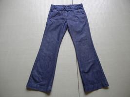 EXPRESS Size 0 S 0S Short Dark Denim Stretch Jeans Inseam 27 - $17.98