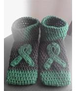 Cerebral Palsy Awareness handmade Crochet Footi... - $18.00
