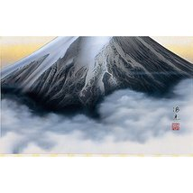 Tokyo Art Gallery ISHIHARA - Japanese Hanging Scroll - Kakejiku : Mount Fuji ... - $1,760.22