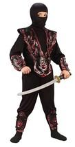 Fun World NINJA FIGHTER Halloween Costume - Boy's SMALL (6) NEW 3D Chest... - $19.94