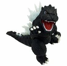 Fujimi model Chibi Maru Godzilla series No.1 Godzilla non-scale color-co... - $82.45