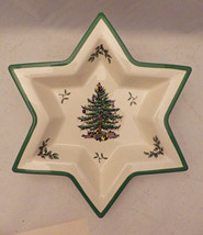 Spode - Christmas Tree pattern - 6 point Star shaped large snack dish - New - $15.79
