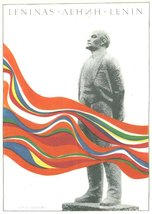 Reprint of an Old Soviet Russian Vintage Poster -841 - A3 Poster Prints ... - $22.99