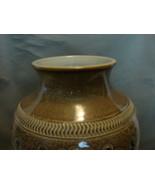 "German Remi and Marzi .Brown / Blue Leaf Motif ""Sgraffito""  Vase - $25.00"