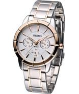 Seiko Wristwatch sample item