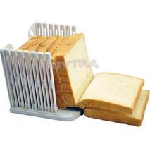 Toast Slicer Portable Bread Cutter Leveler Slicer Cutting Fixator Tools ... - $17.32
