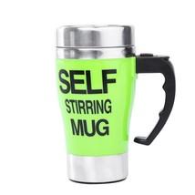Mug Automatic Electric Lazy Self Stirring Mug 4 colors Automatic Coffee ... - $20.86
