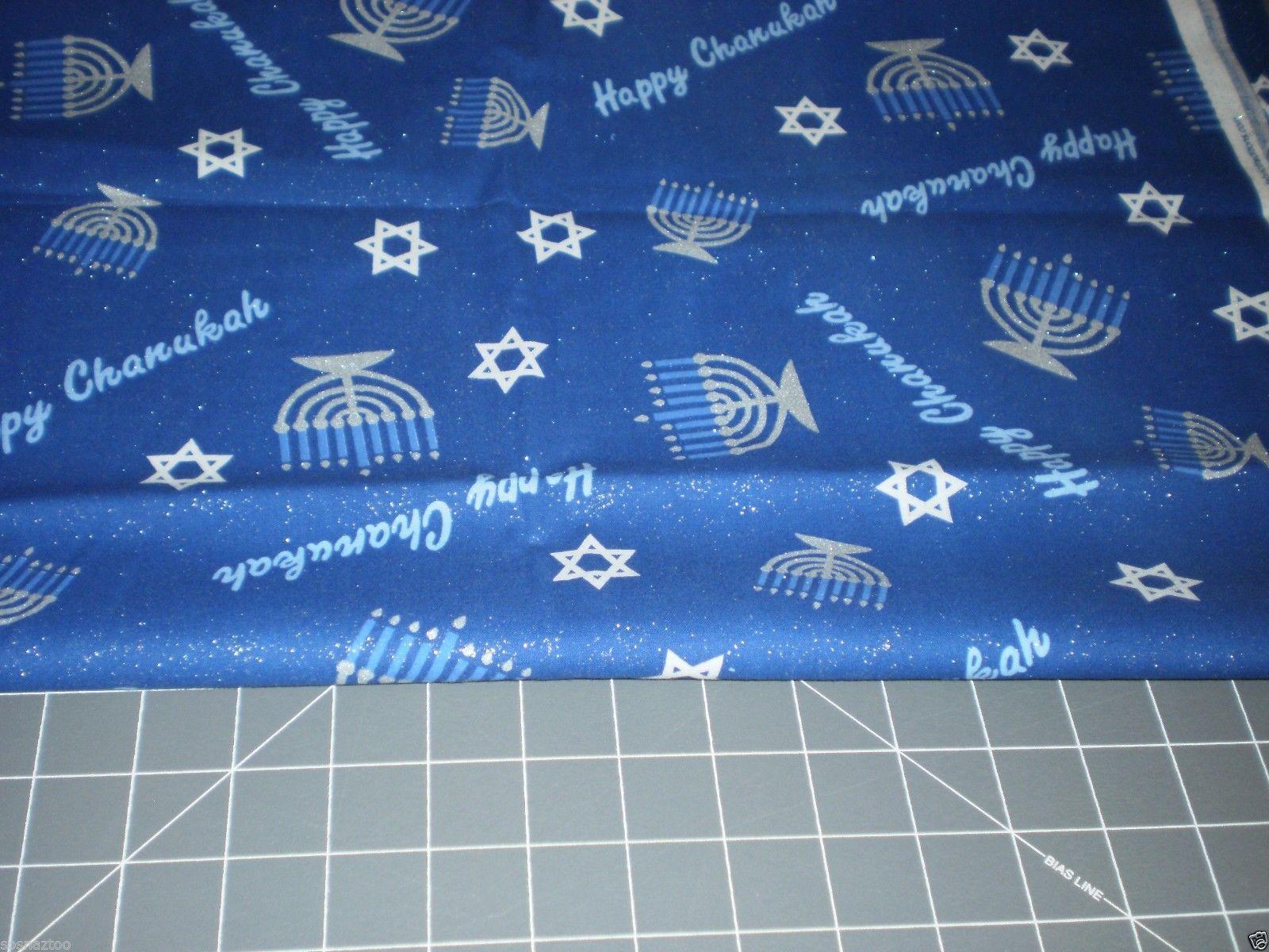 Happy Chanukah Silver Metallic Glitter Star of David Menorah Fabric Traditions