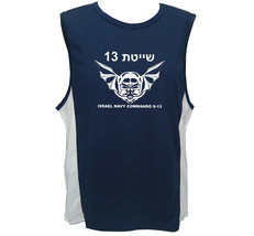 Israel army IDF Navy seals Shayetet 13 sweat proof polyester workout tan... - $12.99