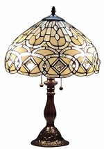 Tiffany Style HAND-CRAFTED 21-INCH Geometric Table Lamp White - $209.00