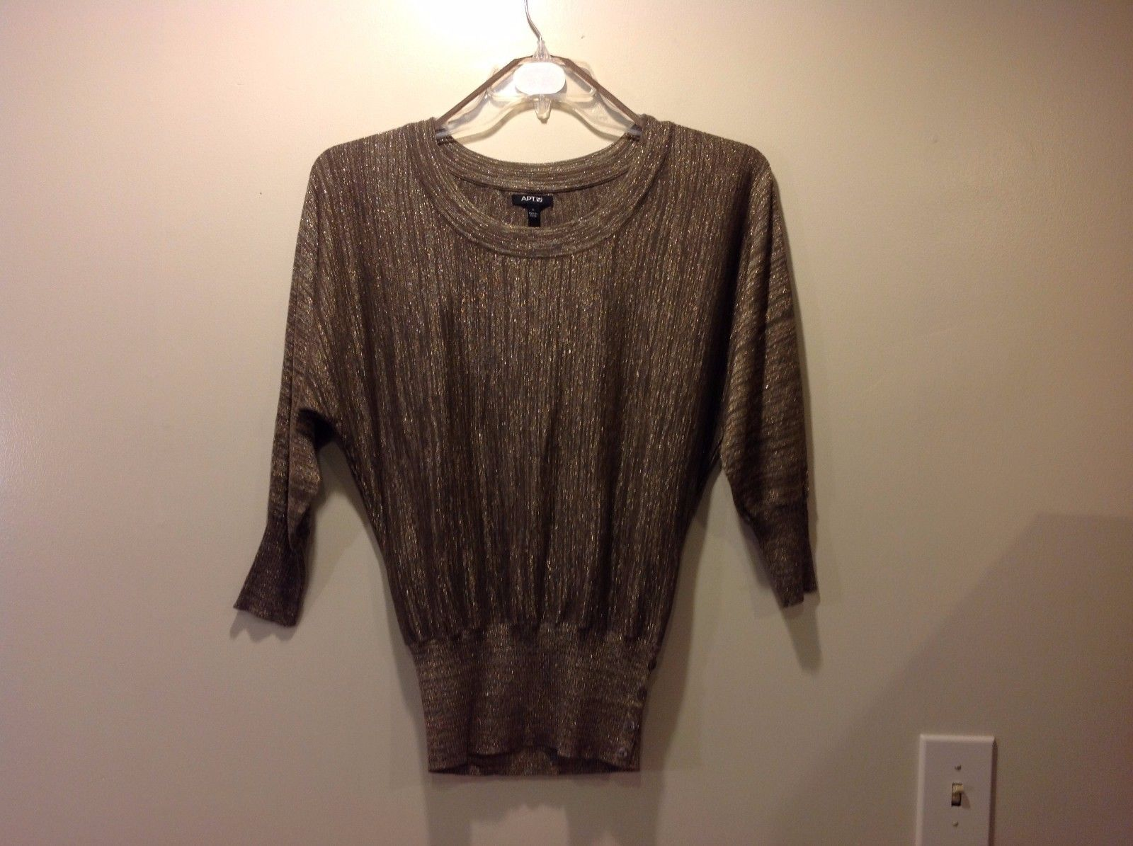 Great Condition Size Small Sparkly Gold Gray Brown Spacious Top Blouse