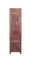 Vintage Chinese Animals Open Carving Wood Panel vs803 - $520.00