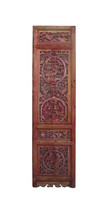 Vintage Chinese Animals Open Carving Wood Panel vs805E - $650.00