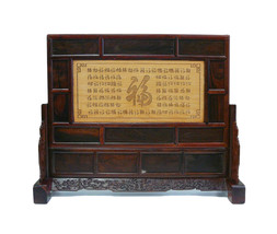"""Chinese Rosewood Oriental Scenery """"Fok"""" Carved Plaque Panel cs956E - $1,900.00"""