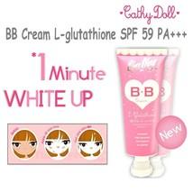 Cathy Doll Whitening BB Cream L- Glutathione Sunscreen UVA/UVB SPF 59 PA... - $9.49