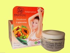 a 1X GLUTATHIONE Underarm Skin WHITENING Lightening Cream - $11.86