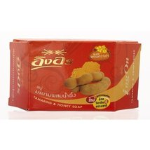 Ing On Tamarind & Honey Soap : 85g - $7.12