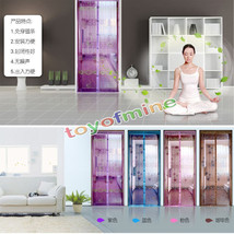 Magnetic Stripe Summer Anti-Mosquito Curtains Encryption Mosquito Net On... - $14.79