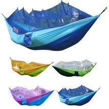 LS4G Portable Strength Parachute Fabric Camping Hammock Hanging Bed With... - $59.23