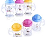 Children Baby Straw Cup Drink Bottles Sippy Cups Handles Cute 200ML New