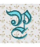 pepita Letter P Needlepoint Canvas - $45.00