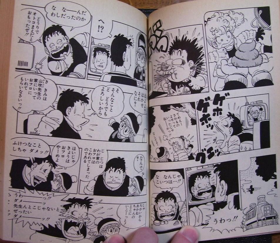 Dr Slump Manga: MANGA Japanese Comic Vol 5 Dr. Slump 1994 Rare!
