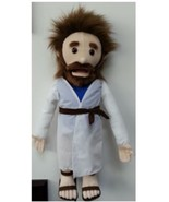 Jesus / Prophet Puppet - Over Two Feet Tall - K... - $39.95