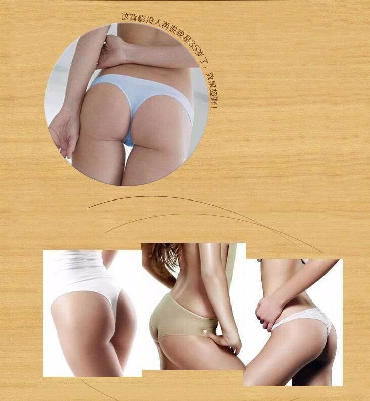 Hip And Butt Enhancer 2