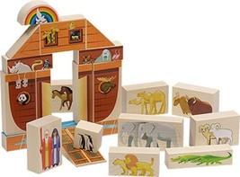 Noah's Ark Block Set - $49.00
