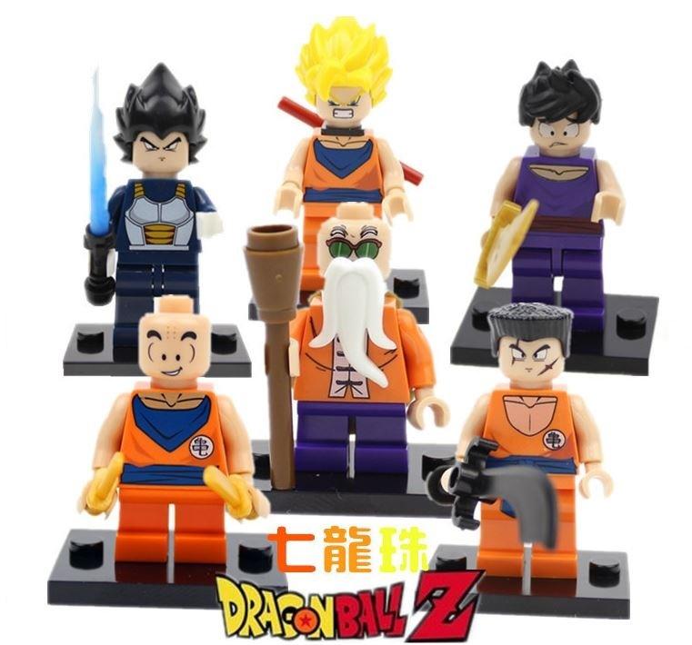 Dragon Ball Z Lego Compatible Minifigures 6Pcs