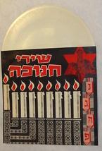 "Israeliana 4x IDF 7"" Record Postcard 6 Days War Jerusalem Judaica Vintage 1967 image 14"